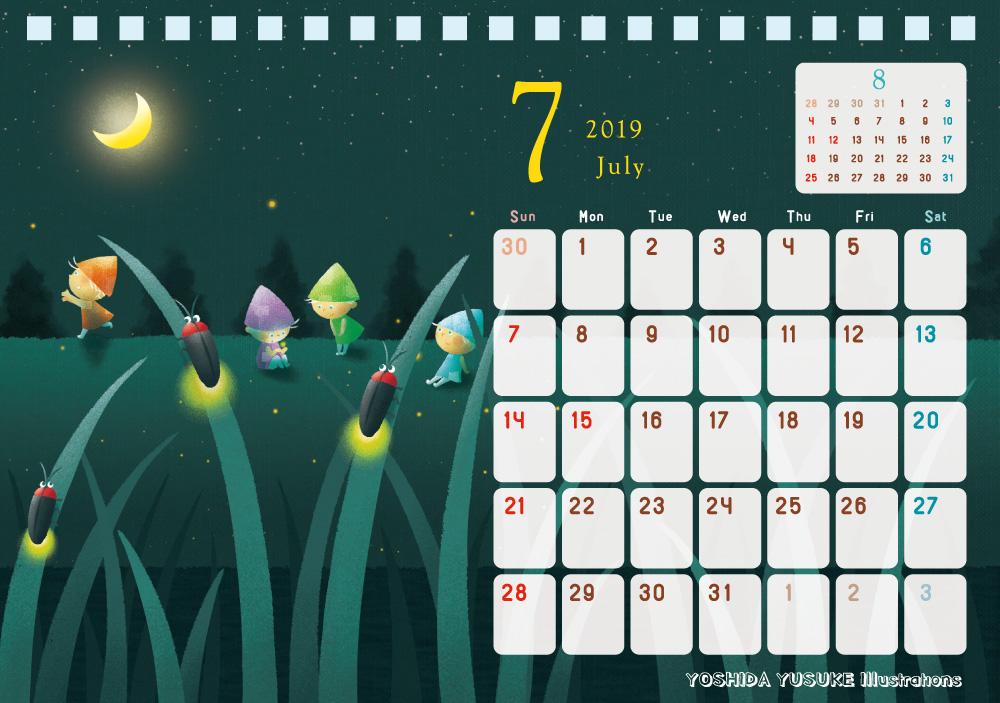 2019年 チャリティイラストカレンダー 7月のイラスト