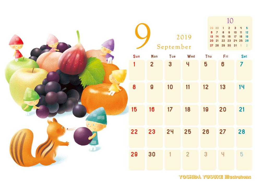 2019年 チャリティイラストカレンダー 9月のイラスト