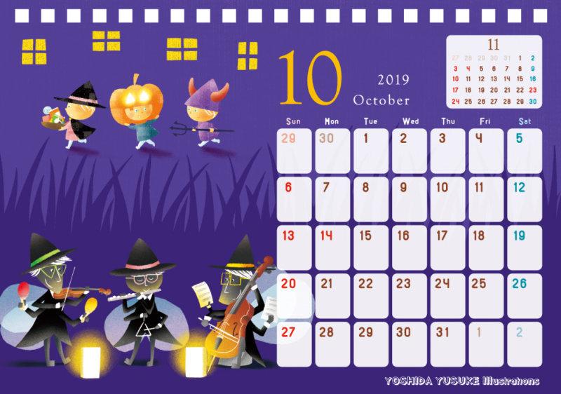 2019年 チャリティイラストカレンダー 10月