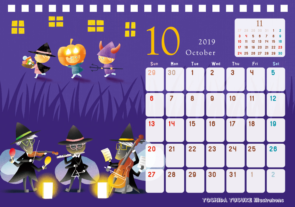 2019年 チャリティイラストカレンダー 10月のイラスト