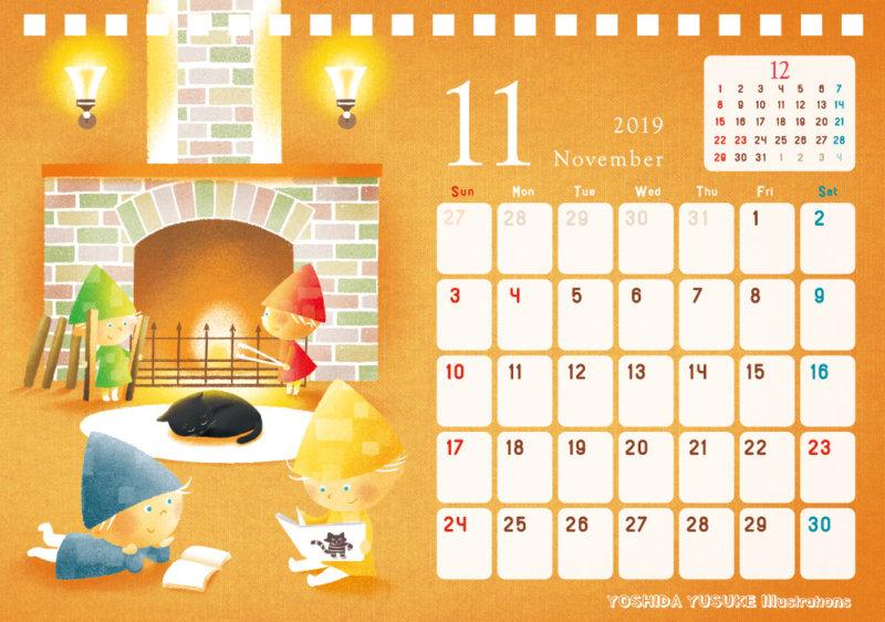 2019年 チャリティイラストカレンダー 11月