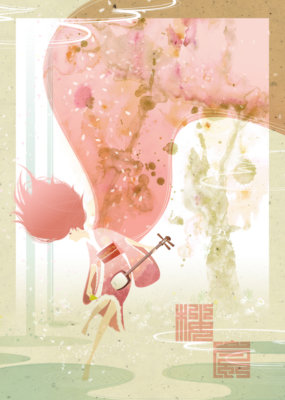 桜Exhibition 「桜嵐」