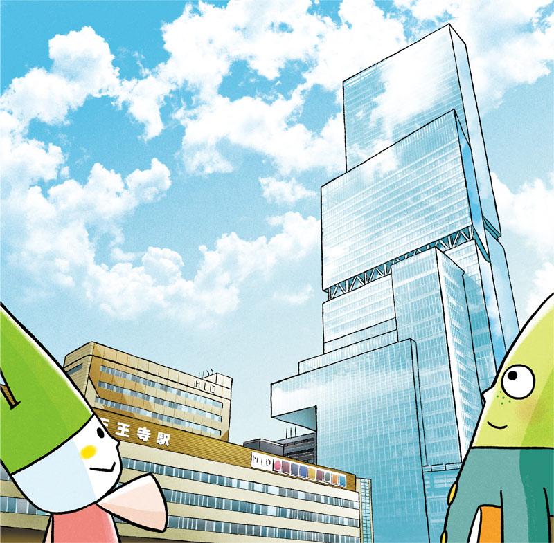 JA大阪市「萌」6月号 あべのハルカスのイラスト