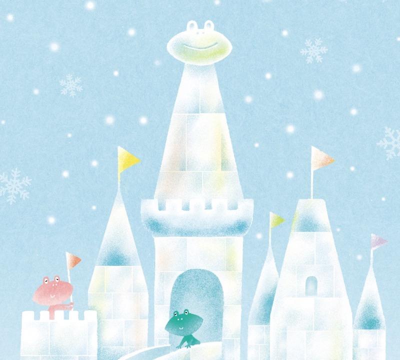 氷のお城 カエルと雪と氷のイラスト