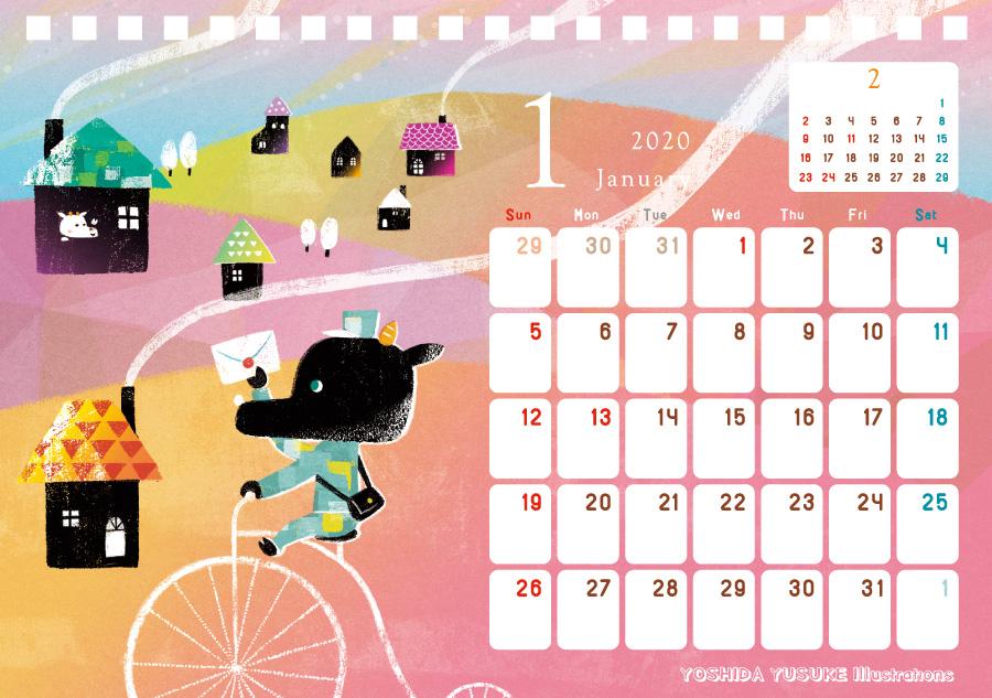 2020 チャリティー星座カレンダー 1月 山羊座 やぎ座