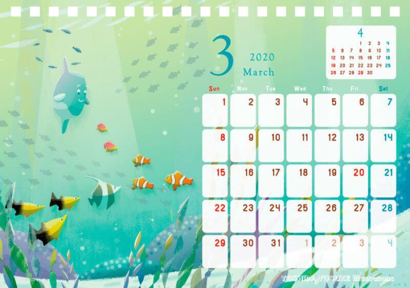 2020 チャリティー星座カレンダー 3月 魚座 うお座