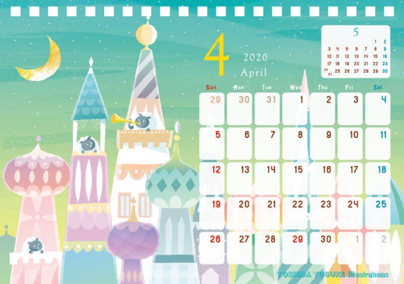 2020 チャリティー星座カレンダー 4月 牡羊座 おひつじ座