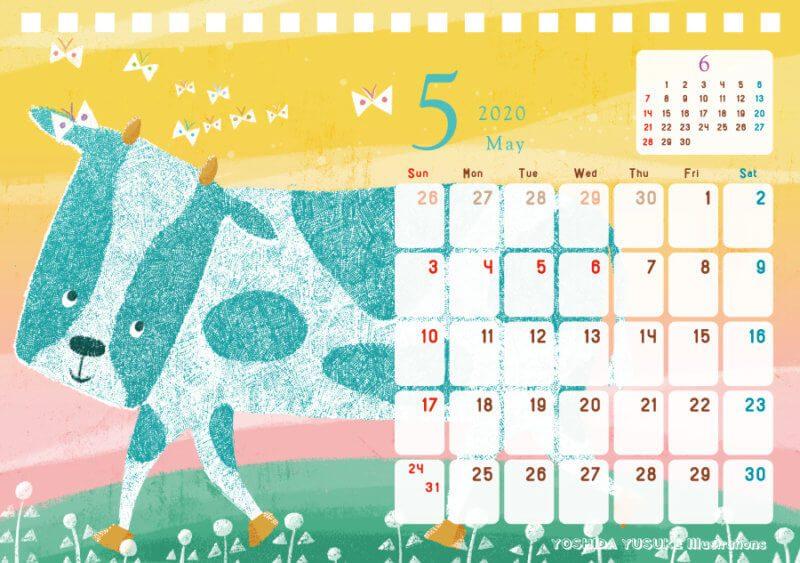 2020 チャリティー星座カレンダー 5月 牡牛座 おうし座