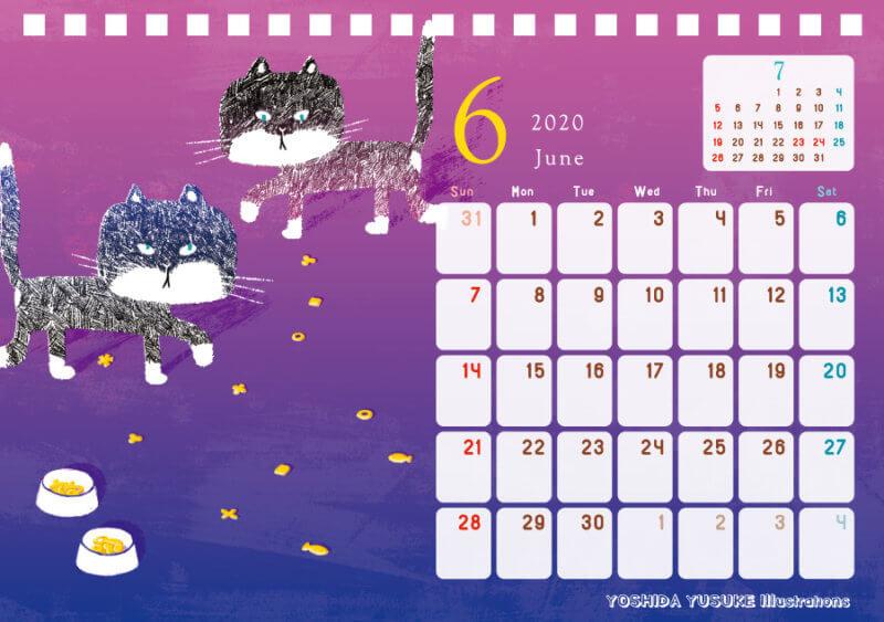 2020 チャリティー星座カレンダー 6月 ふたご座 双子座