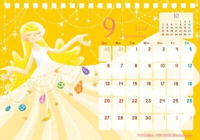 2020 チャリティー星座カレンダー 9月 乙女座 おとめ座