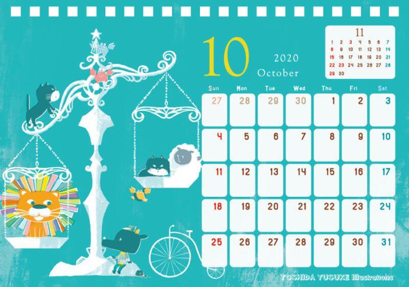 2020 チャリティー星座カレンダー 10月 天秤座 てんびん座