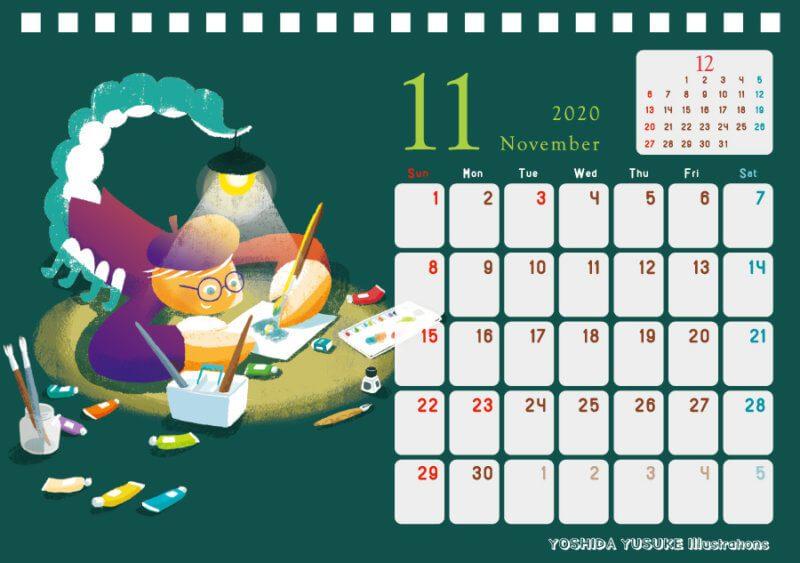 2020 チャリティー星座カレンダー 11月 さそり座 蠍座
