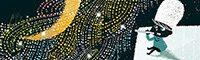 双子の星(宮沢賢治)
