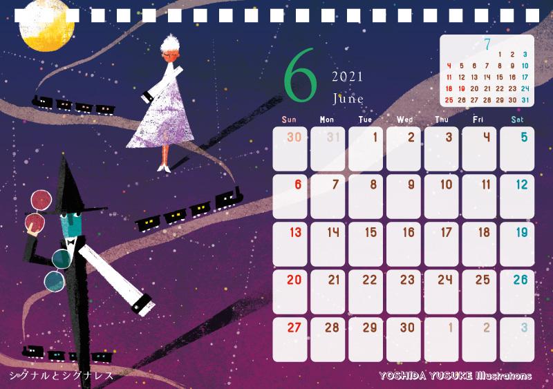 2021 チャリティーカレンダー 6月 シグナルとシグナレス