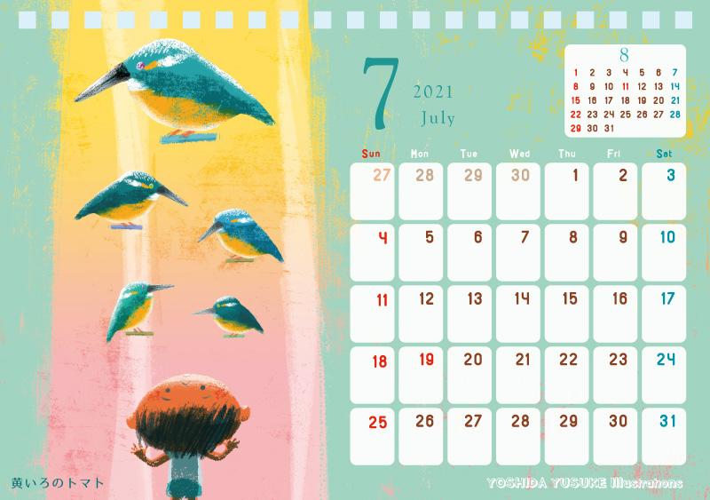 2021 チャリティーカレンダー 7月 黄いろのトマト