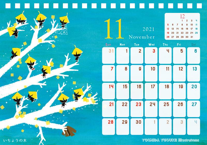 2021 チャリティーカレンダー 11月 いちょうの木